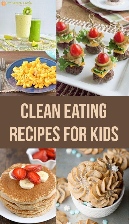 If your family is on a clean eating diet it can be difficult to find recipes that children can and will eat. I made a list of 50clean eating recipes for kids that I hope are useful to you and your family. I also have links to other recipes that I think kids like, atContinue