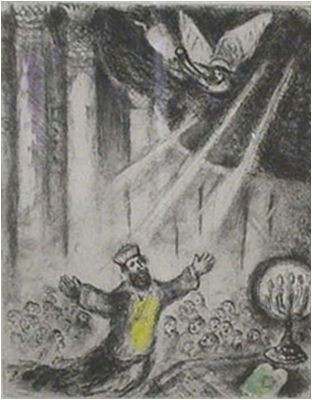Chagall - Solomon Praying in the Temple