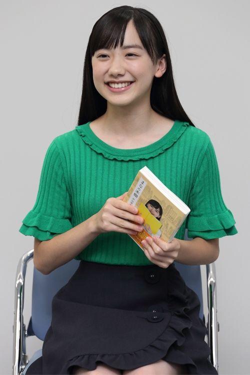 芦田愛菜 慶應
