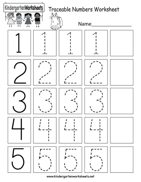 This Is A Numbers Tracing Worksheet For Preschoolers Or Kindergarteners Kindergarten Math Worksheets Free Preschool Math Worksheets Preschool Number Worksheets