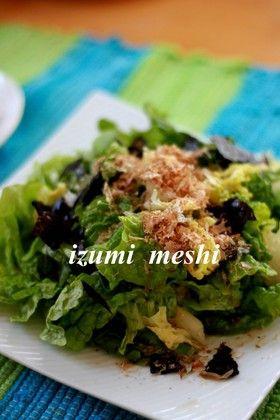 Wasabi Dressing salad