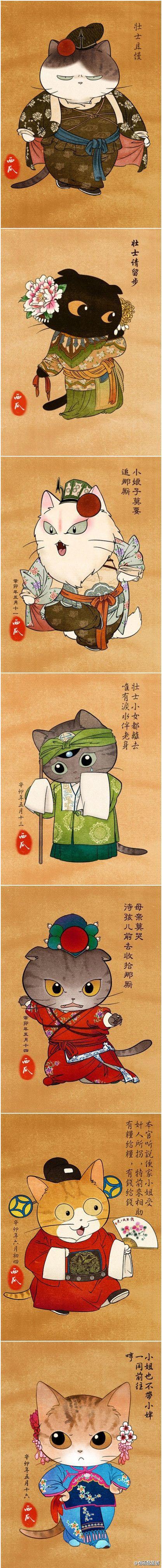 Meow ^.^