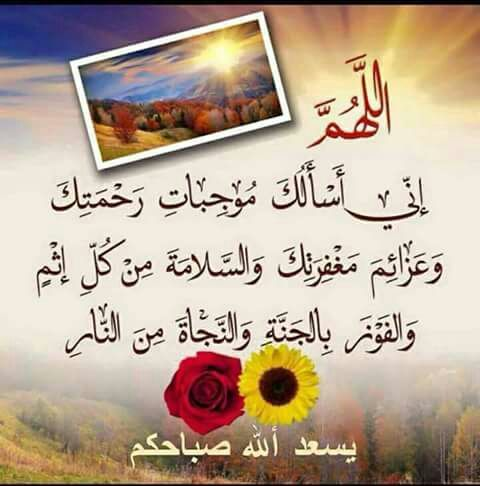2 Salaamqueen2 Salaaqueen2 Twitter Beautiful Morning Messages Good Morning Arabic Friday Pictures