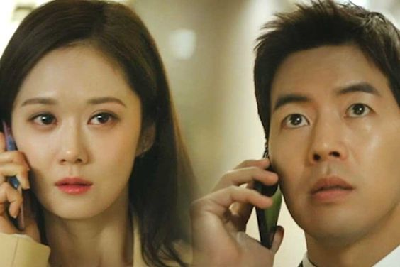 "Watch: Jang Nara And Lee Sang Yoon Harbor Secrets While Serving The Elite In ""VIP"" Teaser"