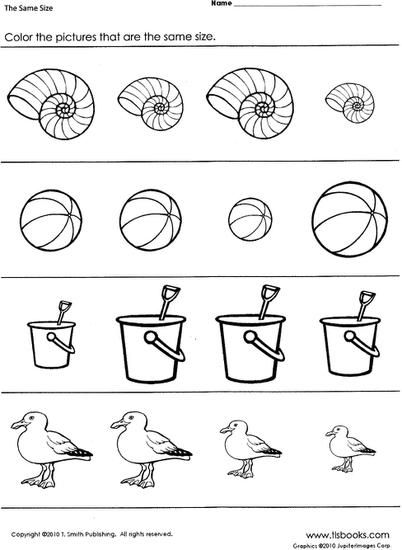 Beach themed worksheet for learning to distinguish and match objects
