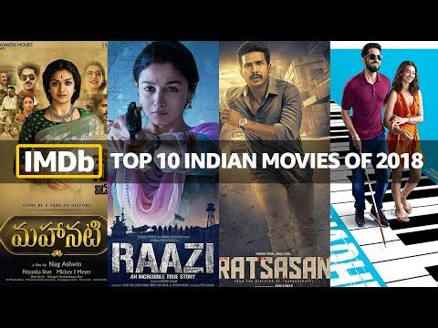There Are Even Individuals Who Stand In 2020 Movie Website Indian Movies 2018 Movies