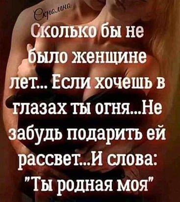 #ГалинаБезвершенко | OK.RU