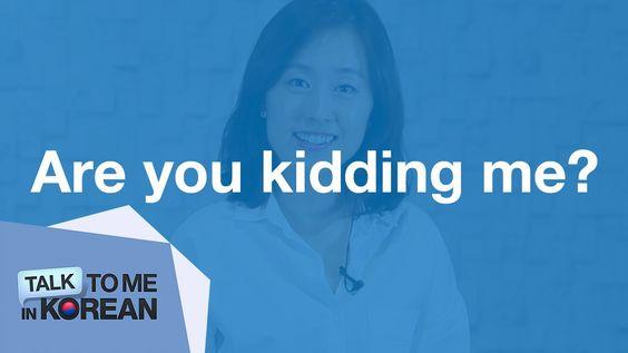 One-Minute Korean: Are You Kidding Me? [TalkToMeInKorean]