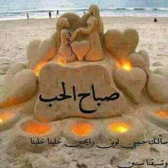 Pin By Hamo Beyrouty On صباح الخير Emoji