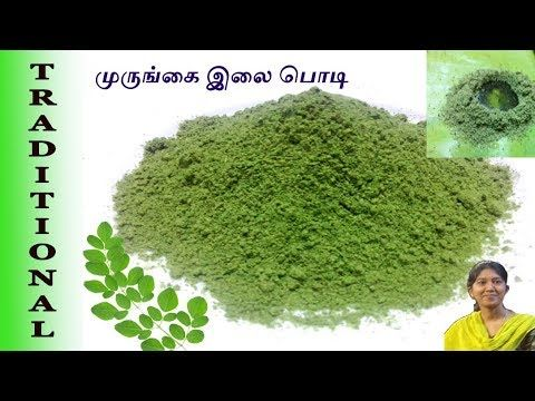 Murungai Keerai Podi Recipe In Tamil With Benefits Drumstick Leaves Powder Moringa Idli Rice Podi Youtu Recipes In Tamil South Indian Food Chutney Recipes