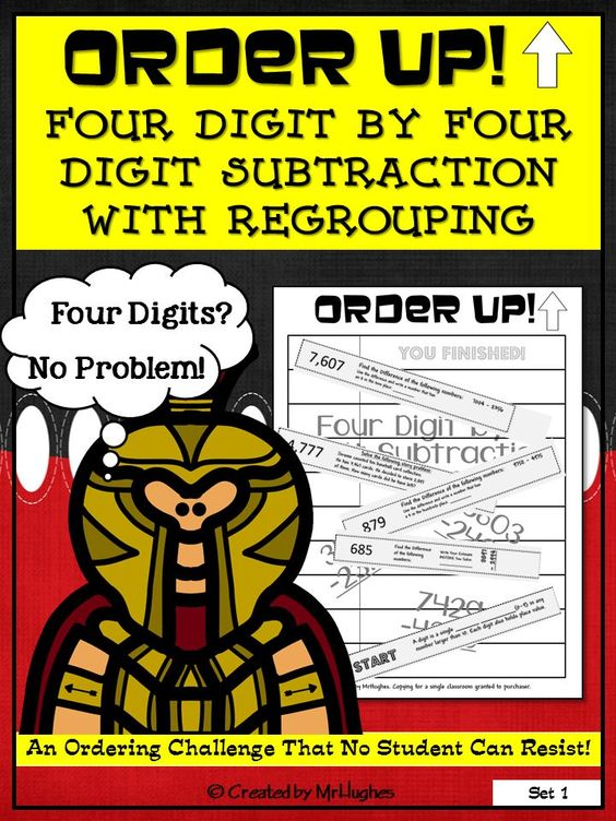 Four Digit by Four Digit Subtraction with Regrouping - Order Up ...