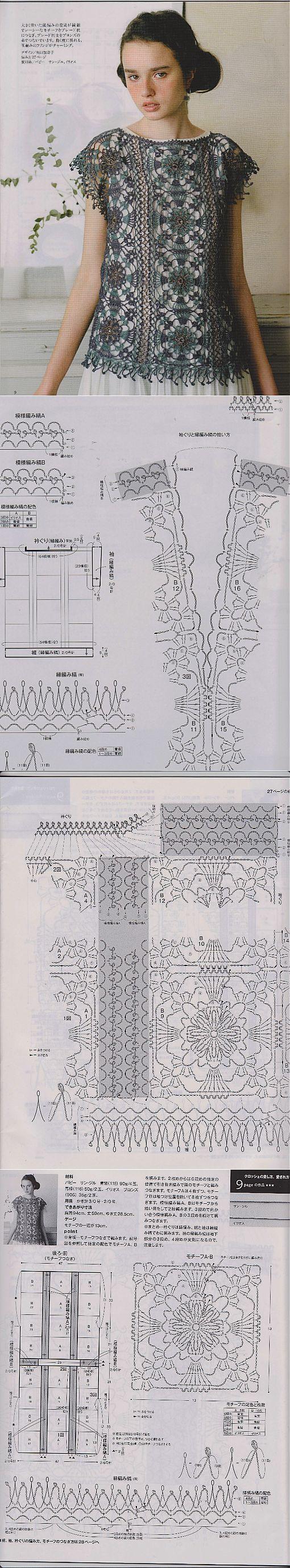 бебиблог вязание крючком со схемами и описанием