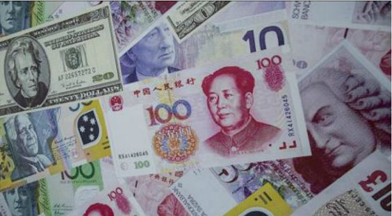 China s currency