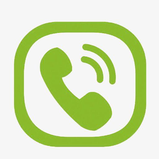 Green Phone Symbol Phone Icon Snapchat Logo Logo Icons