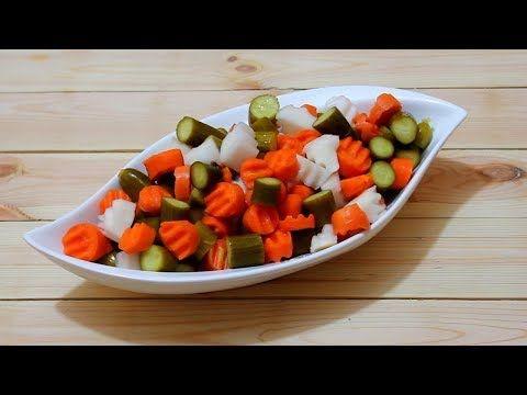 طريقة عمل المخلل المشكل خيار لفت جزر فلفل Youtube Salad Recipes Recipes Salad