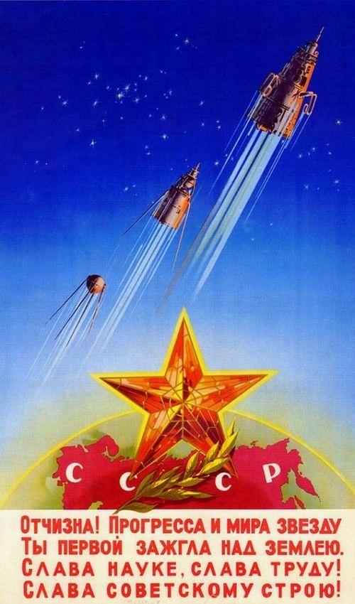 Vintage soviet space propaganda poster: