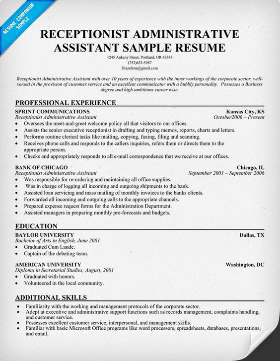Sample Resume Receptionist Administrative Assistant Sample – Sample Resumes for Receptionist