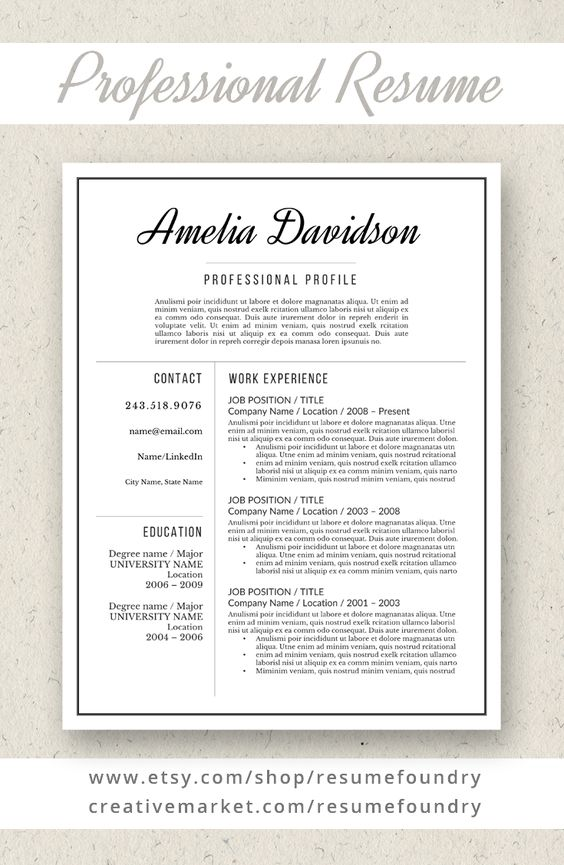Can Beautiful Design Make Your Resume Stand Out? Tutorials - acap resume builder