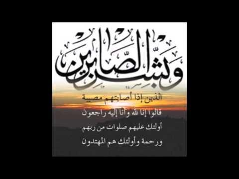 إنا لله وإنا إليه راجعون Inna Lillahi Wa Inna Ilayhi Raji Un Youtube Islamic Design Vinyl Sticker Wall Art Decor