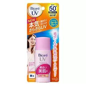 protetor solar biore pink bright face milk 50+ pa+++