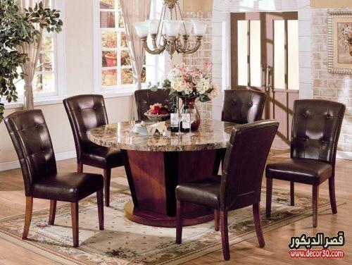 طاولات طعام ايكيا احدث ديكورات غرف سفرة 2019 قصر الديكور Granite Dining Table Dining Table Marble Marble Top Dining Table