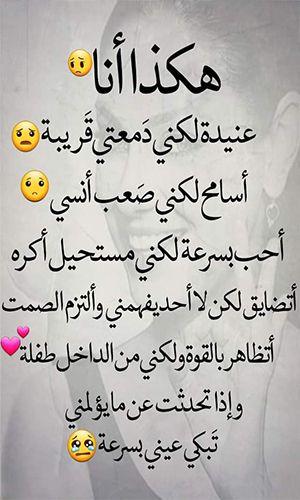 كلام في الحب Love Quotes Wallpaper Love Quotes Photos Funny Arabic Quotes