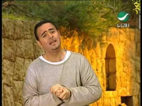 Assi Al Hillani Shoug Al Sahari عاصى الحلانى شوق الصحارى Songs Youtube