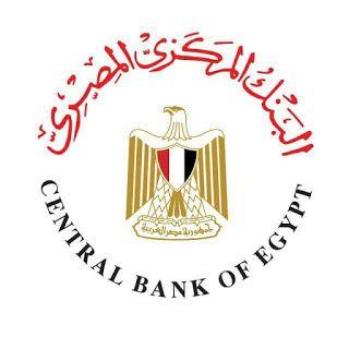 البنك المركزى المصرى ي صدر الكتاب الدورى لتيسير عمليات الستيراد Blog Posts Blog Egypt