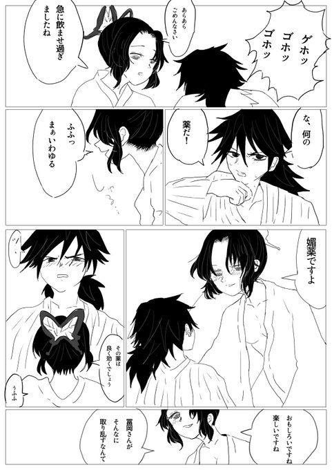 るるる On Anime Nghệ Thuật Anime Quỷ