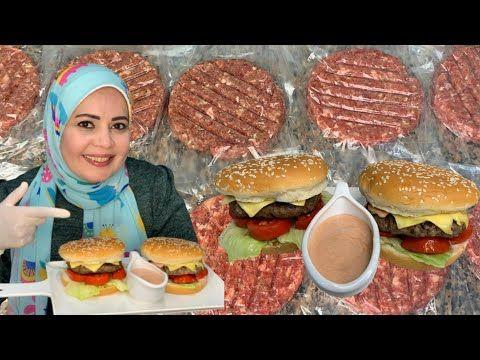 البرجر علي اصوله وبسر الصنعه حصري Youtube In 2021 Cooking Recipes Food Cookbook