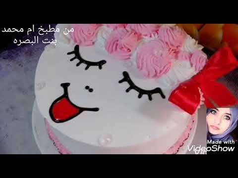 تزيين كيكة عيد ميلاد بناتي Youtube Birthday Cake Cake Desserts