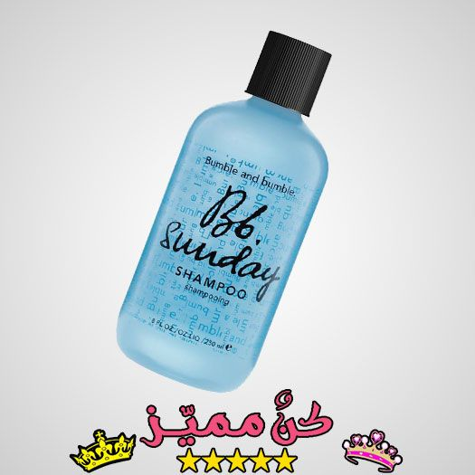 أفضل شامبو للشعر الدهني Best Shampoos Shampoo Shampoo Bottle
