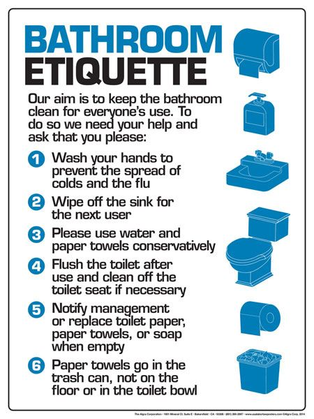 Work etiquette quotes quotesgram by quotesgram places for Rules of good bathroom design