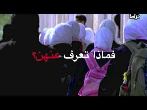 فك السحر للبيت وعلاج السحر والعين للاهل والاولاد بالرقية الشرعية Bicycle Wedding Youtube Arabic Calligraphy