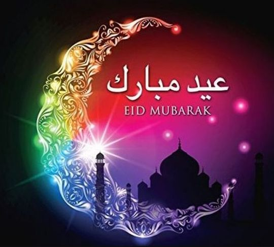 Eid Mubarak Images Hd Eid Ul Fitr Greetings Wishes Quotes