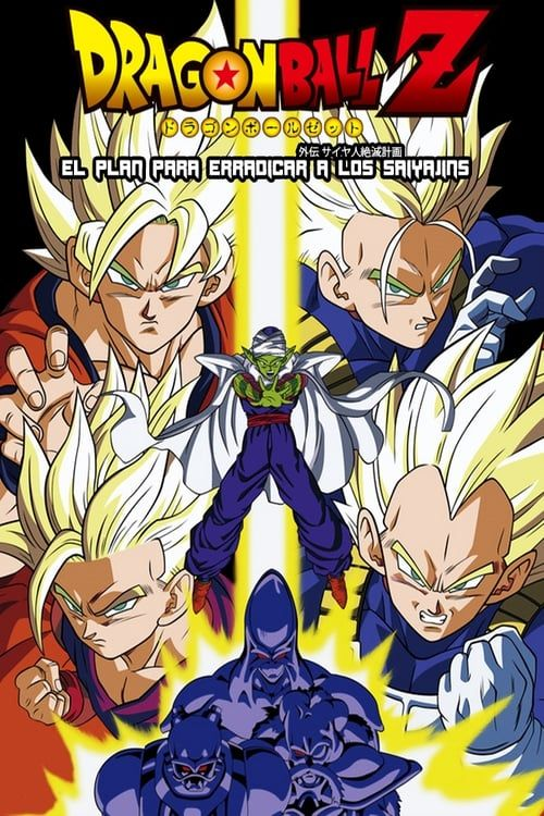 Regarder Dragon Ball Plan To Eradicate The Super Saiyans