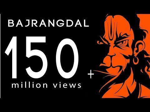 Bajrangdal Song Dj 2017 Jai Sree Ram Chathrapathi Shivaji Maharaj Youtube With Images Mp3 Song Download Dj Songs Mp3 Song