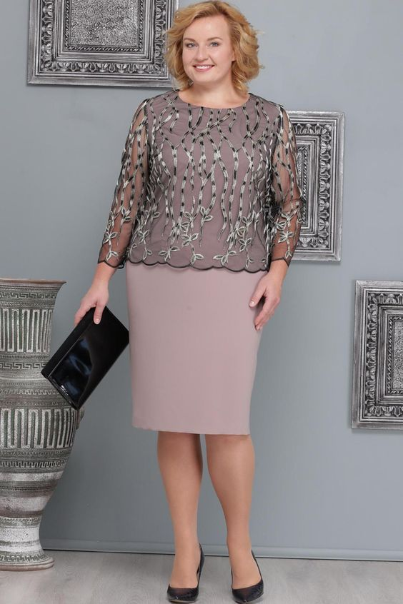 Great Plus Size Outfits