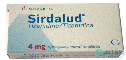 سيردالود Sirdalud أقراص لعلاج تشنجات العضلات دواعي الاستعمال الجرعة المناسبة طريقة الاستعمال الآثار الجانبية موانع استعمال سيردا Personal Care Person Care