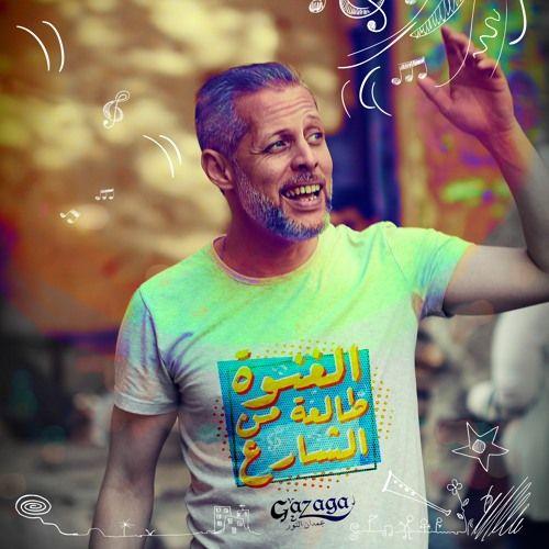 مسارح وسيما Mens Tshirts Mens Graphic Tshirt Mens Tops