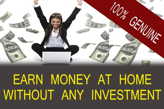 How To Make Money Online Without Any Investment | 2016 - 2017
