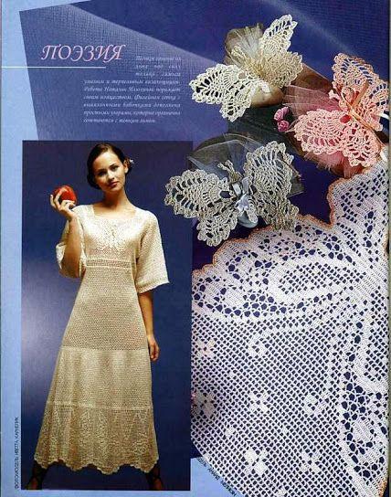 Outstanding Crochet: Tutorial