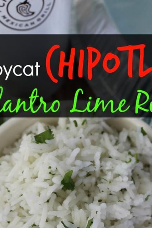 Copycat Chipotle Cilantro Lime Rice Recipe Recipe In 2020 Lime Rice Lime Rice Recipes Cilantro Lime Rice Recipe