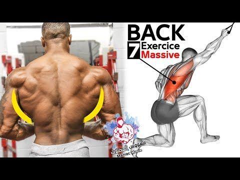 Luchshie 7 Uprazhnenij Dlya Povysheniya Shirokaya Spina Youtube Back Workout Bodybuilding Back Workout Routine Back Workout Men