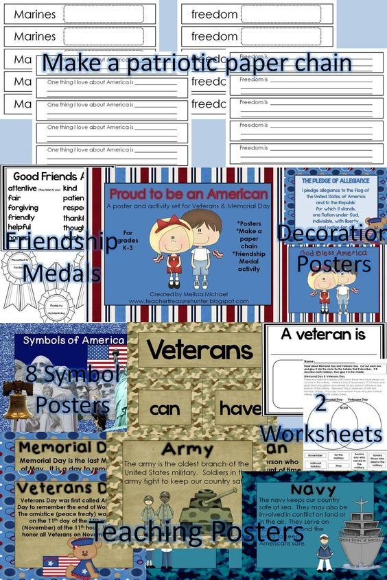 memorial day lesson plans for 4th grade