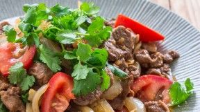 Cumin Lamb Stir-Fry Recipe | Lamb Stir Fry, Lamb and Stir Fry