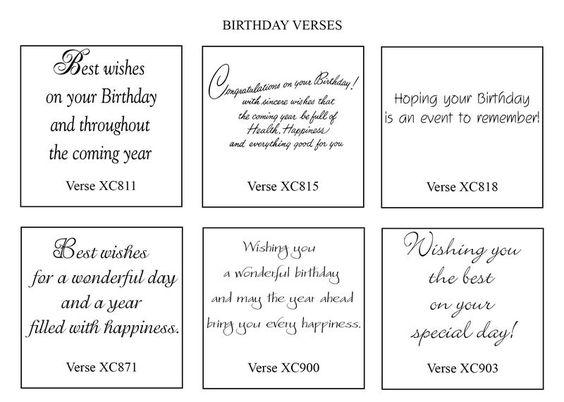 card sentiments | BIRTHDAY CARD VERSES