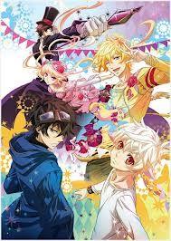 Resultado de imagen para animes enamorados de diferentes edades