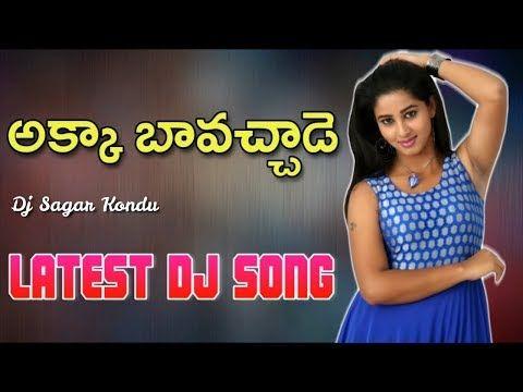 Akko Akka Bavachade Dj Song Mix By Dj Sagar Kondu New Telugu Folk Dj Song Youtube Dj Songs Dj Remix Songs Dj Songs List