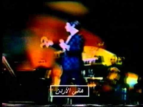عبد الحليم حافظ - فاتت جنبنا باريس ١٧ سبتمبر ١٩٧٤ - YouTube
